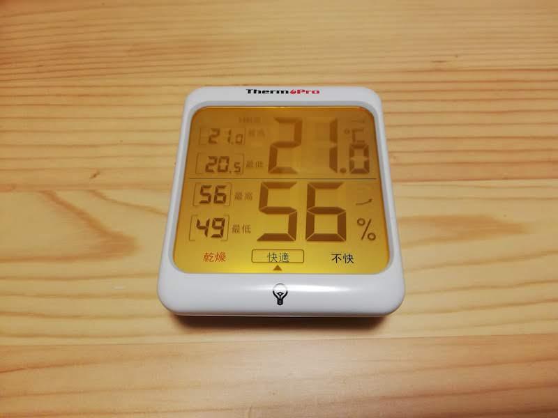 デジタル温湿度計ThermoProの特徴