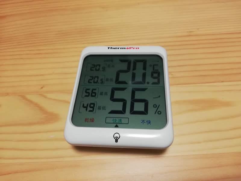 デジタル温湿度計ThermoProの商品