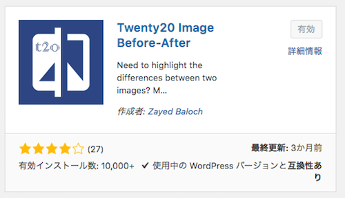 Twenty20 Image Before-After