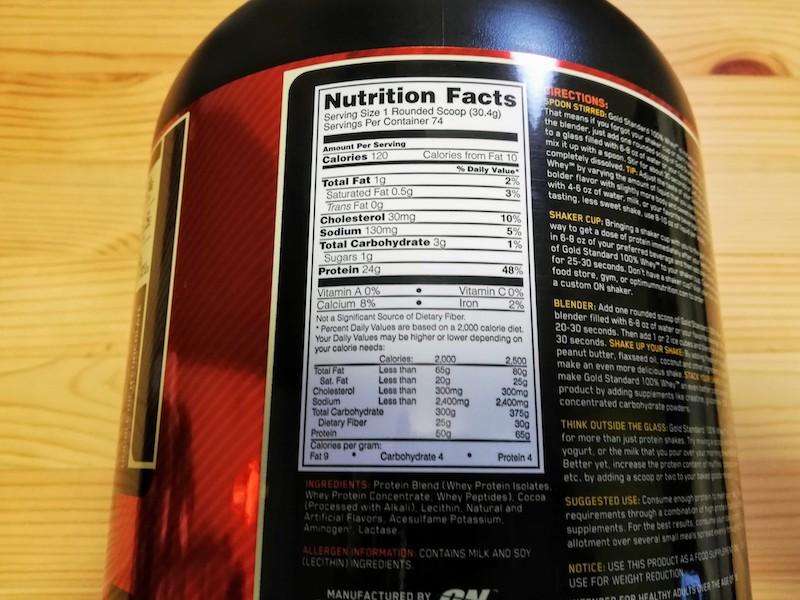 Optimum Nutrition ゴールドスタンダード ダブルリッチチョコレート成分表