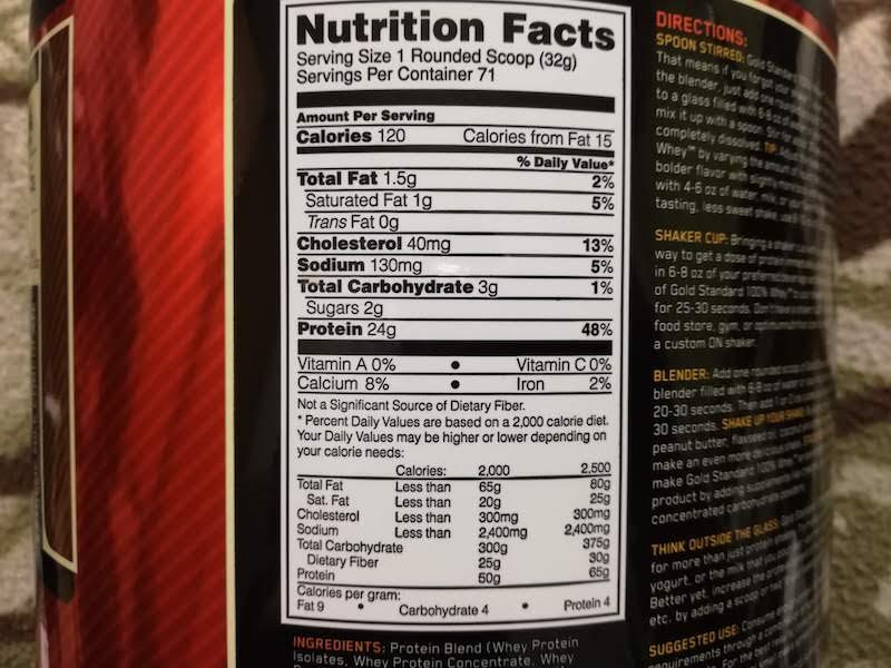 Optimum Nutrition ゴールドスタンダード エクストリームチョコレート成分表