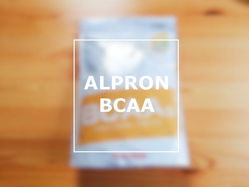 ALPRONアルプロンのBCAA レモン風味
