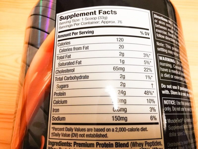 muscle tech Nitro tech 100% whey gold ダブルリッチリョコレート味の成分