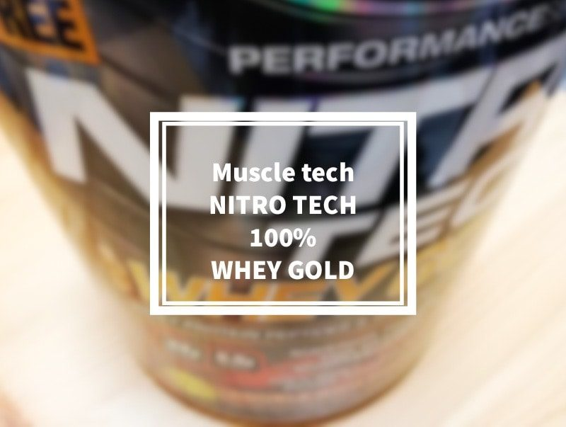 muscle tech Nitro tech 100% whey gold