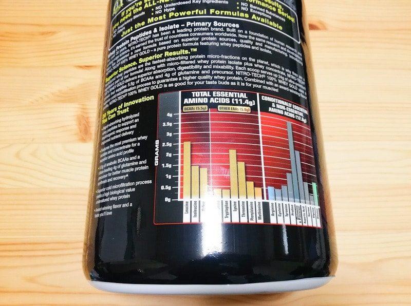 muscle tech Nitro tech 100% whey gold ダブルリッチリョコレート味の裏面