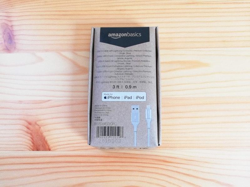 amazon basics ライトニングケーブルの箱の外観