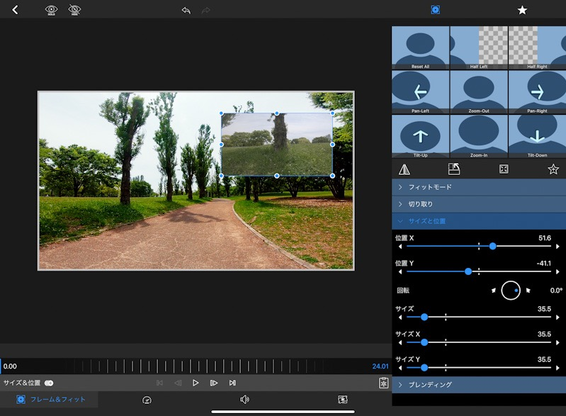 iOSの動画編集アプリ『Lumafusion』でピクチャーインピクチャー設定