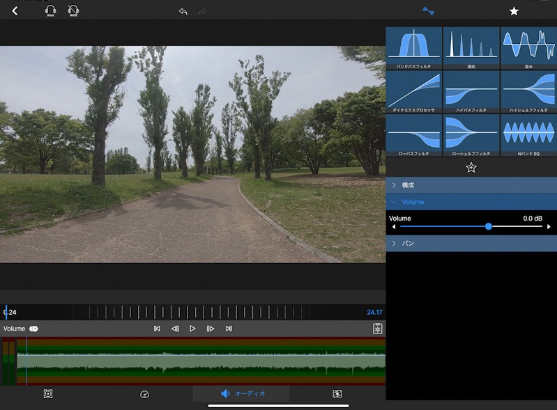 iOSの動画編集アプリ『Lumafusion』でクリップのオーディオの設定