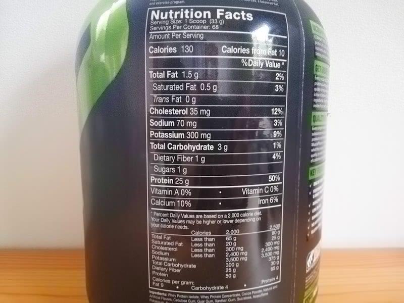 MusclePharmのプロテイン『COMBAT チョコレートミルク味』の成分
