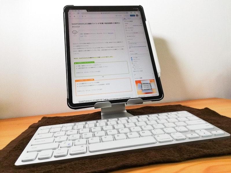 LamicallのiPad用スタンドに載せたiPad Pro12.9インチの縦置きの作業環境