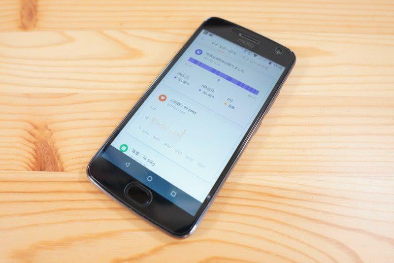 XiaomiのMi Band4から得られるデータや記録