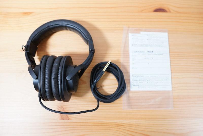 モニターヘッドホン『オーディオテクニカ ATH-M20x』の内容物