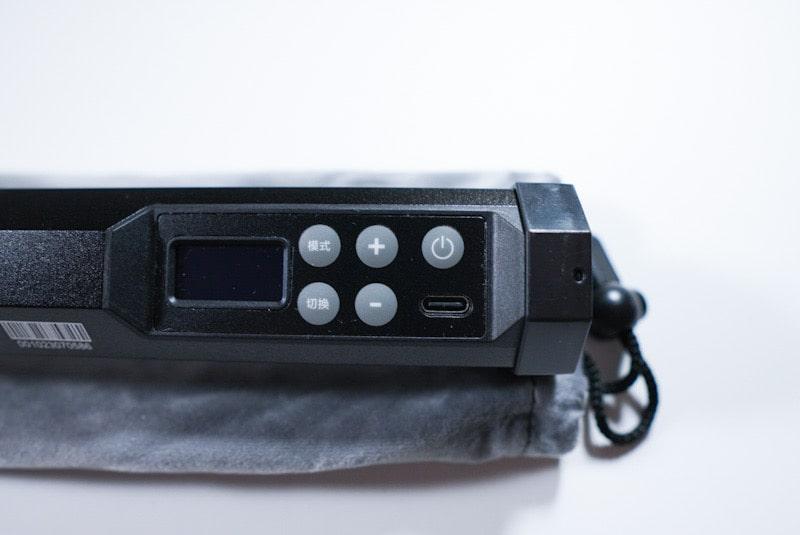NANLITEの『PavoTube Ⅱ 6C』のボタン